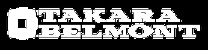 logo Takara